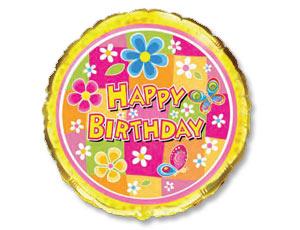 Happy Birthday Цветы(FM)