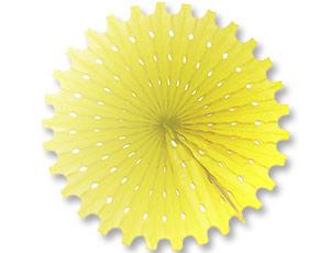 Фант бумажный желтый
