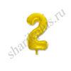 42''/107 ЦИФРА 2 Gold
