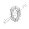 42''/107 ЦИФРА 0 Silver