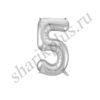 42''/107 ЦИФРА 5 Silver