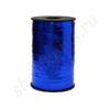 Лента металлизированная (0,5 см x 250 м) Синий.
